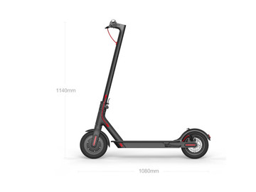 Smart Electric Scooter M365