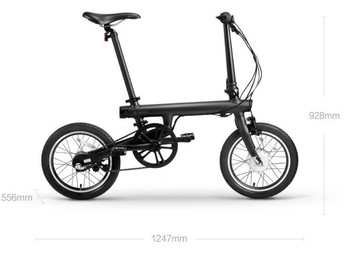 MiJia QiCycle